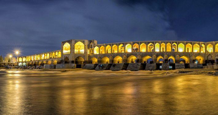 direct-to-iran isfahan